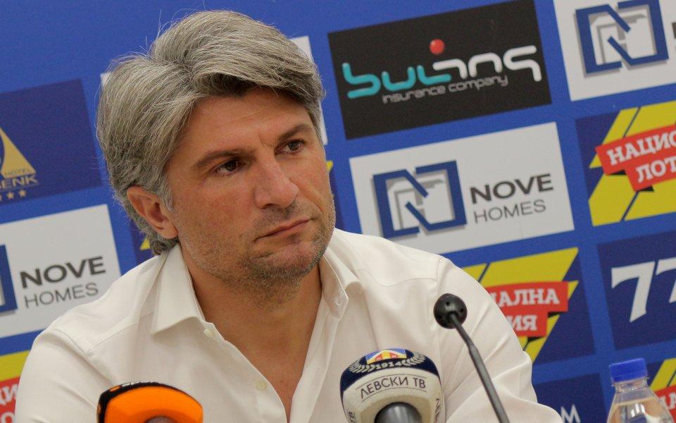 Шеф в Левски: Двама футболисти не са подписали...