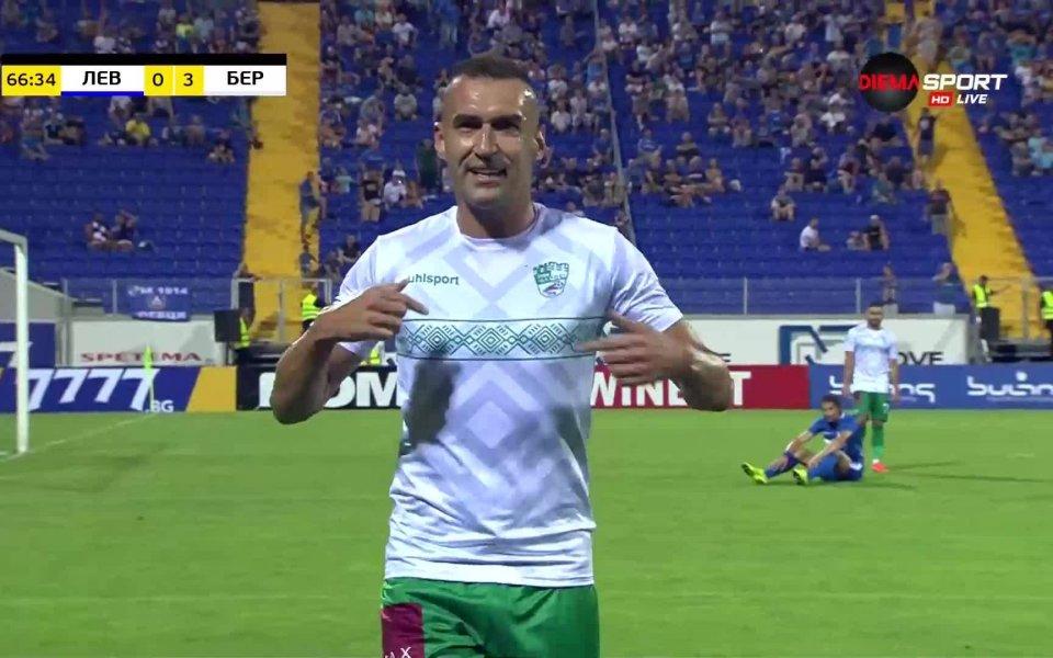 Мартин Камбуров: По-стойностен отбор сме от Левски