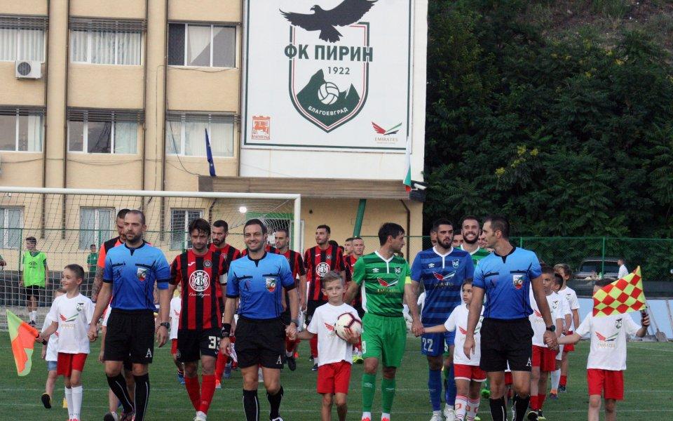 Снимка: Пирин стартира подготовка за мача със Спартак Плевен