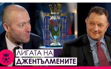 Какво видяхме от играта на Юнайтед и Челси и очакванията за Топ 6?