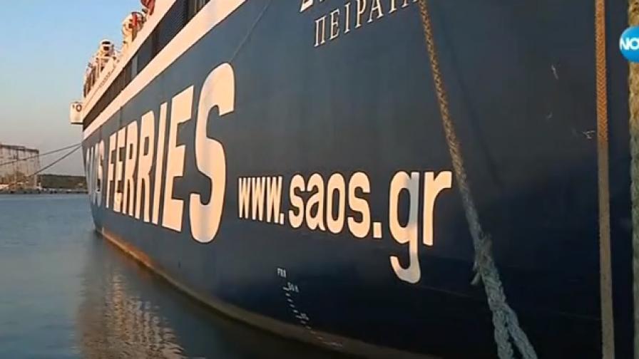 <p>Край на блокадата на Самотраки, фериботи пътуват до острова&nbsp;</p>