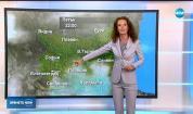 Прогноза за времето (15.08.2019 - централна емисия)