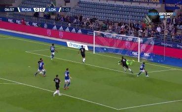 Страсбург - Локомотив Пд 1:0 /първо полувреме/