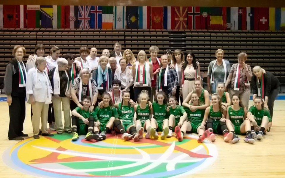 Мачът на България срещу Северна Македония от Европейското първенство за