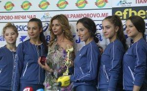 Ансамбълът със злато от Минск