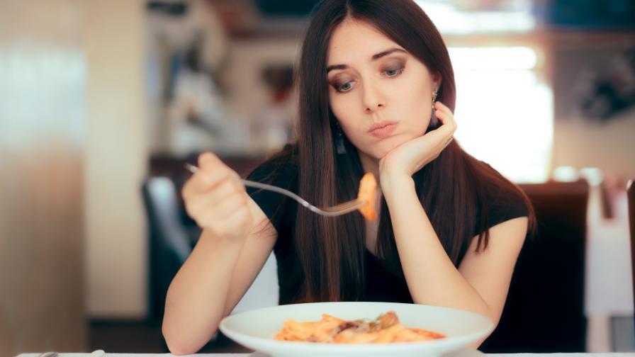жена ядене хранене