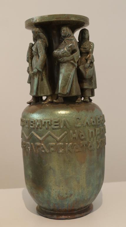 <p>Представителна ваза в чест на Сталин 1949г.</p>