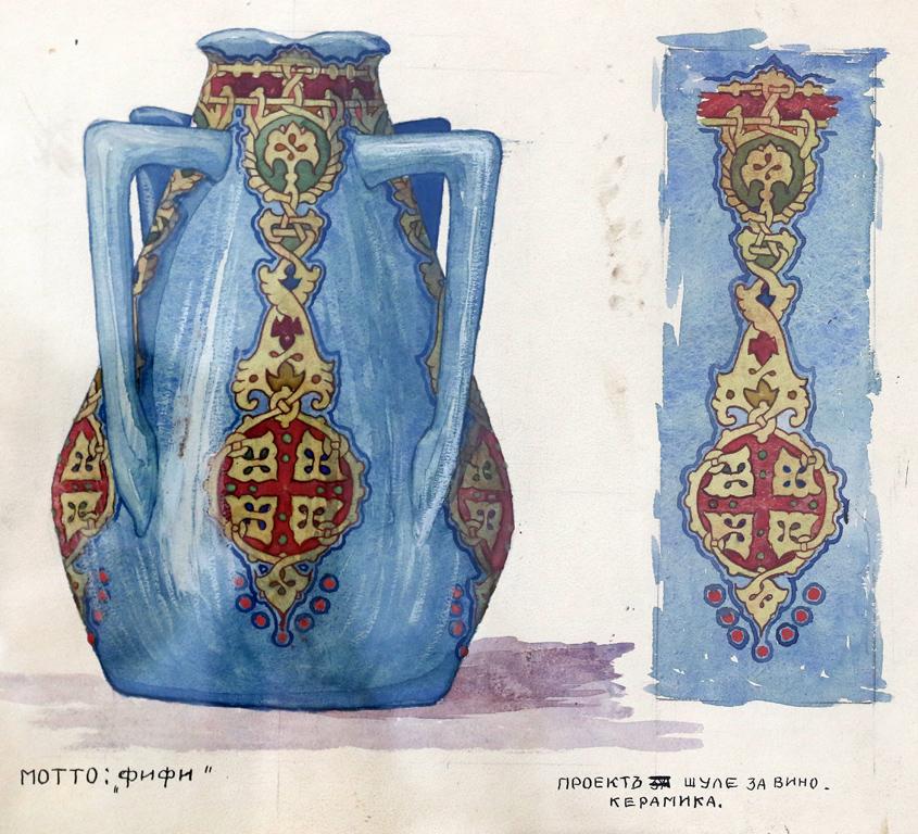 <p>Проект за шуле за вино 1914г.</p>