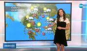 Прогноза за времето (22.08.2019 - обедна емисия)
