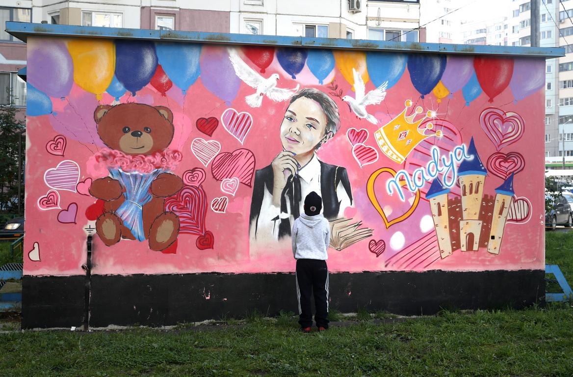 <p>В &quot;Urban Morphogenesis&quot; участват 60 графити творци от Русия, България, Германия, Испания, Япония, Австралия, Бразилия, Индонезия, Англия, Франция, Канада, Унгария, Мексико, Тайланд, Италия, Португалия, Аржентина, САЩ, Китай и Швейцария.</p>