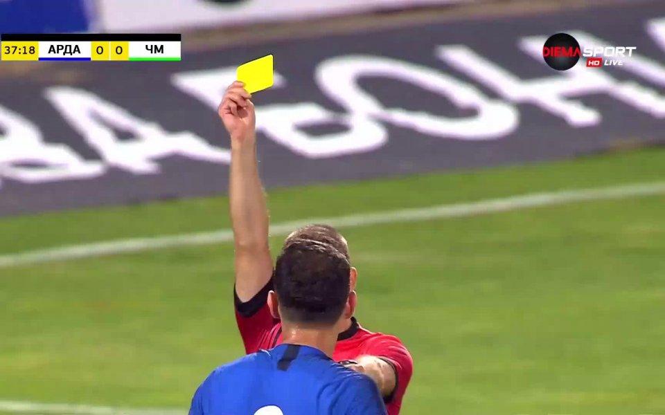 Снимка: Наивен червен картон остави Арда с човек по-малко срещу Черно море