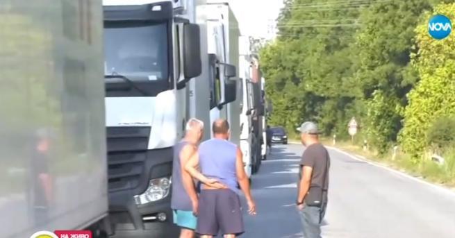 България 9 км опашка на