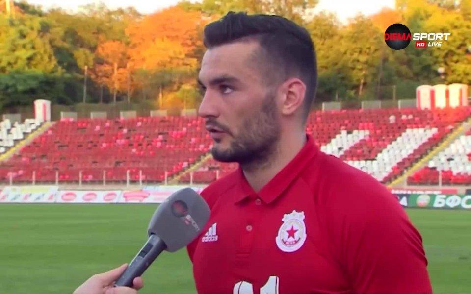 Новият нападател на ЦСКА Тони Уот знае добре как да
