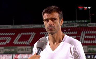 Кирилов: Биха ни с изритани топки, не може само Дани Младенов да вкарва