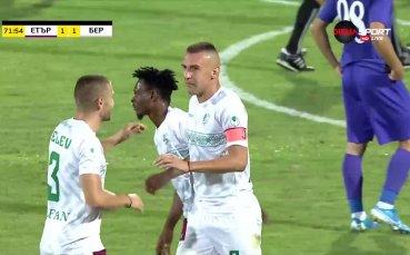 Камбуров с нов гол, 29 го делят от рекорда на Жеков