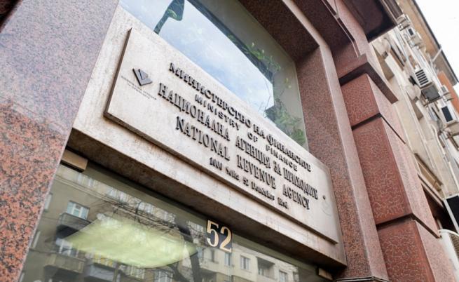 Над 150 души с колективен иск срещу НАП след теча на данни