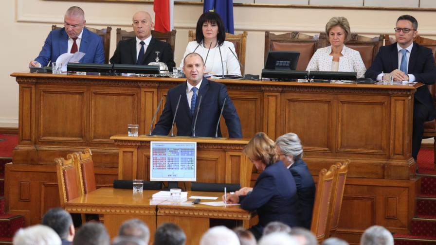 Румен Радев в Народното събрание