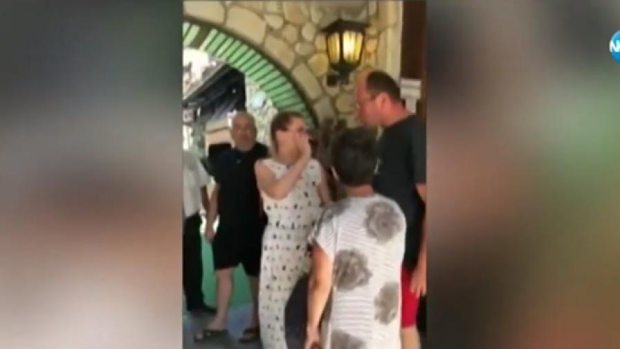 Нов скандал с туристи, ресторантьор наруга и изгони жена