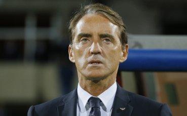 Манчини остава начело на Италия до Мондиал 2022