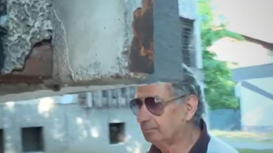 <p>Опасна тераса дебне пешеходци в Пловдив</p>