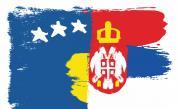 <br>Излаз на море за<strong> Сърбия,</strong> в замяна за част от <strong>Косово</strong><br>