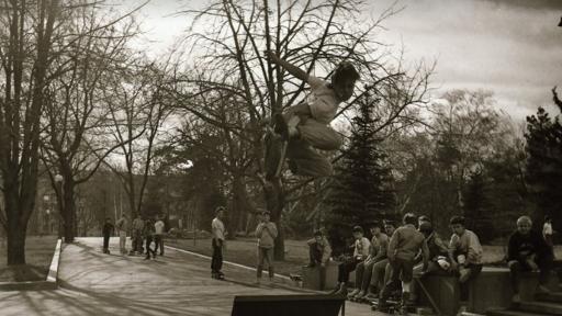 """Кадри от изложбата """"Скейтъри от миналите времена"""" Автор: Мартин Младенов"""