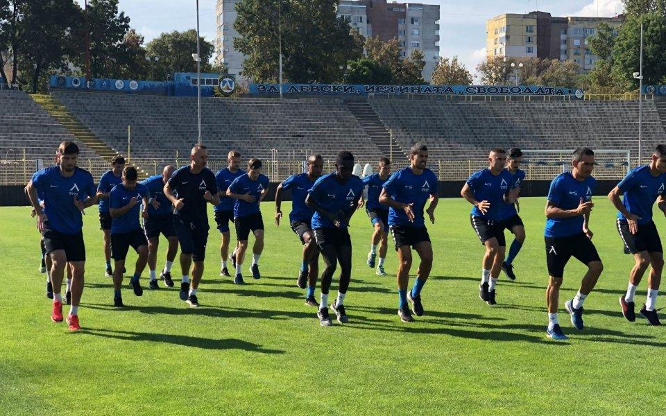 """Футболистите на Левскиподновиха тренировъчния процес след еднодневна почивка. """"Сините"""" се"""