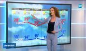 Прогноза за времето (12.09.2019 - централна емисия)