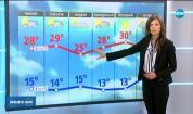 Прогноза за времето (13.09.2019 - обедна емисия)