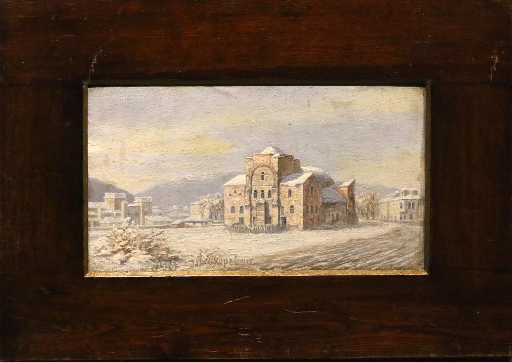 <p>Ото Хорейши - Църквата &quot;Света София&quot;, 1908г.</p>