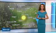 Прогноза за времето (15.09.2019 - централна емисия)