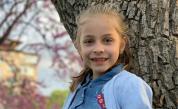 Това 8-годишно момиче от Варна вече пише книги