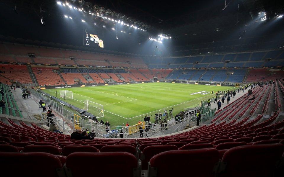 Милан и Интер взеха решение за новия стадион