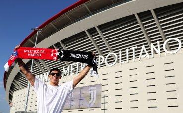 НА ЖИВО: Атлетико Мадрид срещу Ювентус - съставите