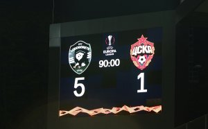 Издирват майтапчиите от ЦСКА Москва