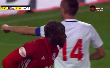 ЦСКА - Царско село 0:0 /първо полувреме/