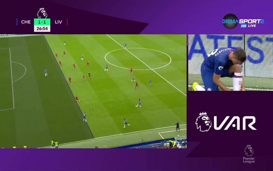 В 27-ата минута от дербито срещу Ливърпул Челси трябваше да