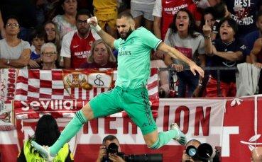 Бензема спаси Реал Мадрид срещу Севиля