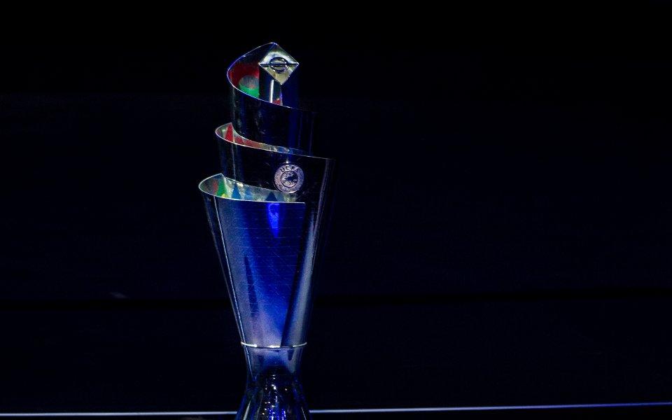УЕФА обсъжда промени в Лига на нациите