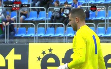 Спартак Варна - Левски 0:2 /първо полувреме/