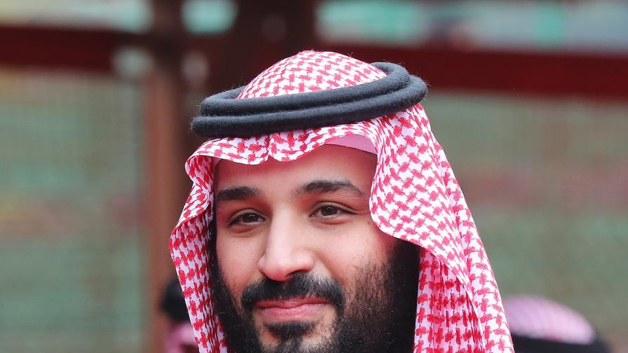 Саудитският принц Мохамед бин Салман