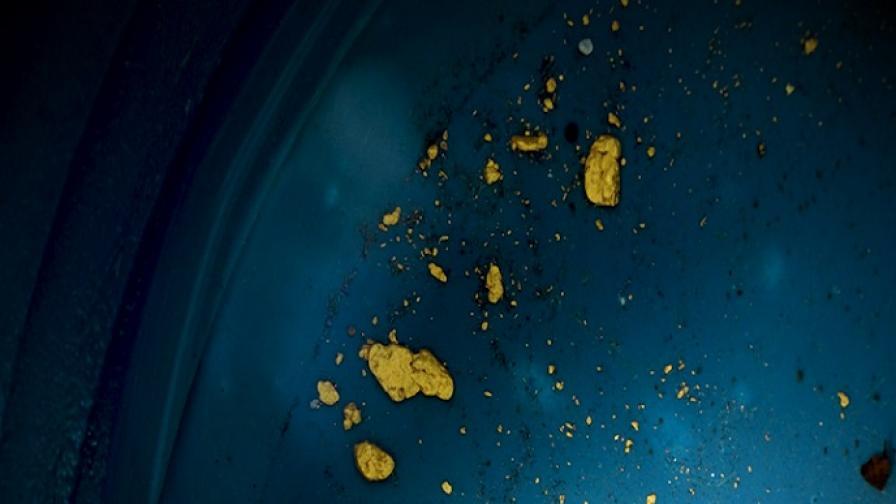 Печели ли държавата от златодобива у нас и какъв е социалният ефект