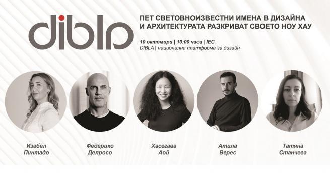 България Събитие, което събира на едно място едни от най-добрите