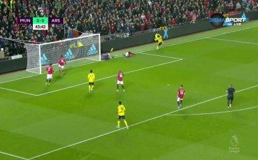 Манчестър Юнайтед - Арсенал 1:0 /първо полувреме/