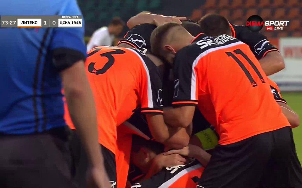Георги Иванов: Спазихме указанията на треньора, заслужаваме повече от 10-то място