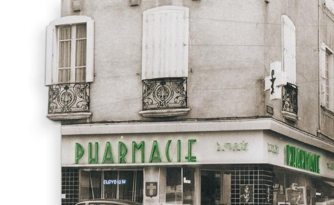 Ретро снимка на аптеката