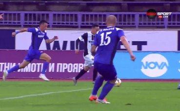 Етър - Локомотив Пд 1:0 /първо полувреме/