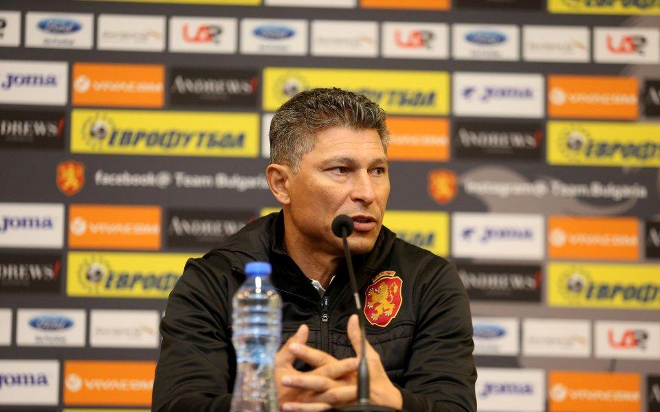 Селекционерът на българския национален отбор Красимир Балъков коментира предстоящата европейска