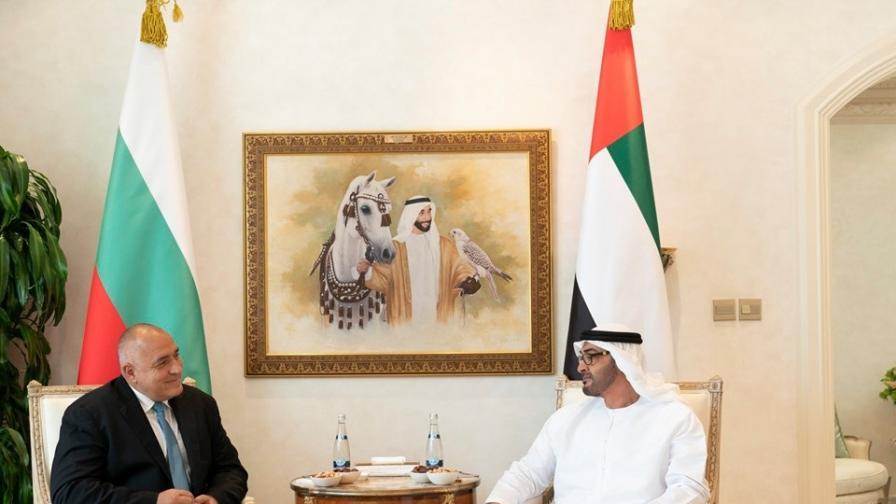 Борисов в Абу Даби: Сектори у нас очакват емиратски инвестиции