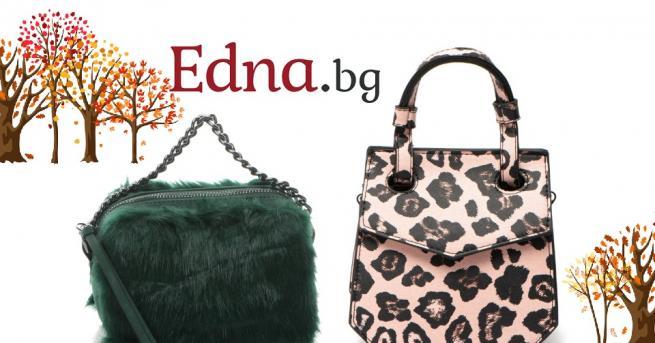 Снимка: EDNA ОБИЧА: 6 актуални НАМАЛЕНИ чанти под 50 лв